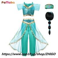 Girls Princess Jasmine Dress Halloween Clothes for Kids Aladdin Lamp Children Set Jasmine Top Pants