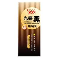 AAN~ 耐斯566銀離子曬黑黑 566光感黑護髮乳(75g/瓶)