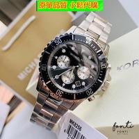 (精品6)Michael Kors 金 銀 勞力士 同款 三眼計時 MK 手錶 錶 MK8267 MK8256 MK83