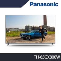 【國際牌】Panasonic 65吋 4K智慧網路 液晶電視+視訊盒TH-65GX800W
