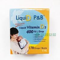 優寶滴 LiquiD P&B 高濃縮液態維生素D3【瑞昌藥局】014017