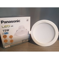 (U LIGHT) 現貨 含稅 國際牌 Panasonic LED 8W 12W 15W .崁燈-15CM 9.5CM