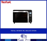 TEFAL OF2858 39L DELICE OVEN