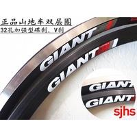 現貨熱賣捷安特GIANT自行車山地車雙層圈26X1.5X1.95ATX32孔輪圈27.5輪圈