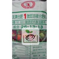 台肥即溶1號複合肥料/10公斤