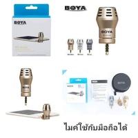 BOYA BY-A100 Condenser Microphone