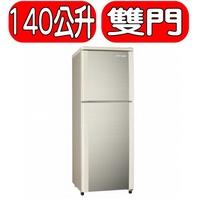 《可議價》TATUNG大同【TR-B140S-AG】140L大同雙門冰箱