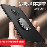 Huawei Nova 2i、Mate 10 Lite Ultra thin Matte Ring protection case cover
