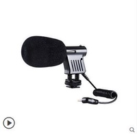 Boya BOYA BY-VM01 Mini Microphone Recording Microphone SLR Camera 60D 6D Camera Recording