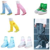 兒童雨天必備防水雨鞋套腳套兒童腿套陰雨天必備防水耐髒雨褲雨鞋套 88070 88072 88073 88075