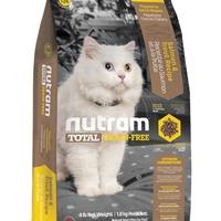 紐頓nutram《無穀全能-貓 鮭魚配方T24》1.8kg『WANG』