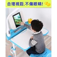 多功能成長型兒童書桌.桌寬70-80公分(可搭配檯燈)可調整高度成長桌椅/小朋友書桌/兒童專業學習桌/課桌椅/兒童桌椅