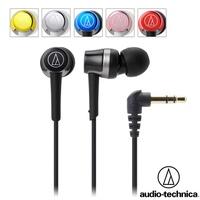 【鐵三角  audio-technica】ATH-CKR30 高音質密閉型耳塞式耳機