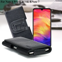 Xmart for 紅米Note 6 Pro/紅米7/紅米Note 7 麗緻真皮腰掛皮套