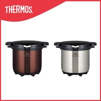 Thermos® KBG-4500 4.5L  Shuttle Chef® Thermal Cooker