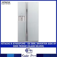 HITACHI R-S705GP2MS - GBK / GS 589L INVERTER SIDE BY SIDE FRIDGE (GLASS BLACK / GLASS SILVER)