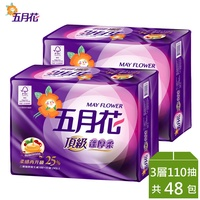 【加碼送贈品】五月花蓬厚柔三層抽取衛生紙100+10抽x48包/箱 玫瑰果油