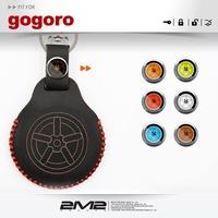【滿額送項圈】Gogoro 2 Delight Gogoro plus 專屬鋁圈概念設計電動機車感應鑰匙皮套