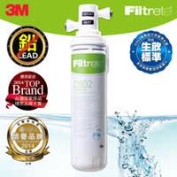 3M DS02極淨便捷DIY可生飲淨水器(限量特惠組)