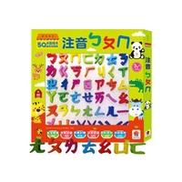 【玩具倉庫】双美 5Q木製積木益智遊戲板:注音ㄅㄆㄇ 拼板 拼圖 玩具 積木
