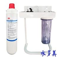 3M商用淨水器EP25除鉛型濾心2道烤漆、白鐵腳架淨水器(全配件,可取代愛惠浦S100及S104)