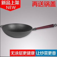Cast iron wok uncoated cast iron pan manual cast iron pan non-stick wok induction cookers General