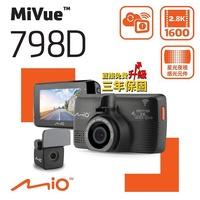 Mio MiVue 798+A40 (798D) 2K 雙鏡頭 極致銳利 WIFI GPS+測速 行車記錄器