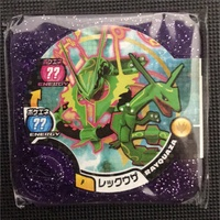 Pokemon Tretta Trophy Rayquaza (Green) able to scan now