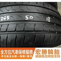 【宏勝輪胎】中古胎 落地胎 二手輪胎:B670.245 50 18 倍耐力 新P7 8成 4條 含工8800元