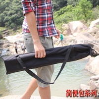 portable tripod pack slr tripod bag