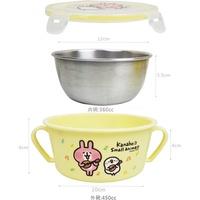 卡娜赫拉的小動物304不鏽鋼碗❤️雙耳湯碗 隔熱碗 正版現貨