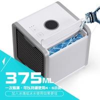 【迷你冷風機】三代微型冷氣機 USB風扇  Arctic Air Cooler LED水冷扇