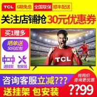 【免费上门安装】TCL 55F6 55英寸4K超高清 智能全生态HDR 30核LED液晶电视机 55F6