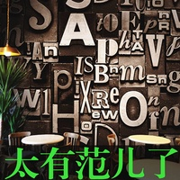 Retro wallpaper 3D stereoscopic nostalgic English letter barber shop restaurant bar clothing store K