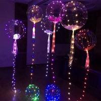 現貨 新款 告白氣球 波波球 LED氣球燈 18寸發光氣球 派對生日 結婚慶典 浪漫告白 氣球燈 聖誕裝飾
