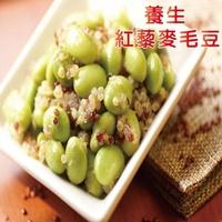 【海之醇】養生紅藜麥毛豆-20包組(150g)