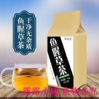 魚腥草茶 160克/40小袋 袋泡茶 花草茶