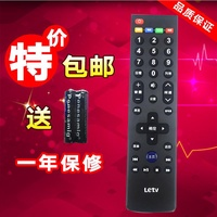 Product Letv TV X3-43S Super 3X 43 Inches Android Intelligent High-definition TV Remote Control