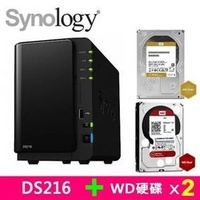 Synology DS216 網路儲存伺服器,附WD20EFRX 紅標 2TB 3.5吋NAS硬碟(NASware3.0)*2台