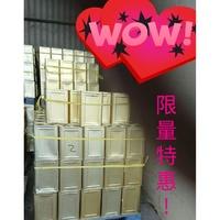 ♥桂竹筍鐵桶20台斤(♥特惠活動) 一次買滿四桶,一桶算900,中和地區免運!♥