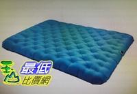 [COSCO代購 如果售完謹致歉意]   Lightspeed 雙人空氣床 附電池幫浦 W2000557