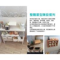 袖珍黏土裝飾居家小木屋(含壓克力罩)~~全手工,袖珍黏土,烘培麵包,蛋糕,小木屋,小花園