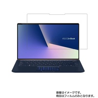 ASUS ZenBook 14 UX433FN UX433FN-8265 2018年12月モデル 14インチ用 液晶保護フィルム 防指紋(クリア)タイプ