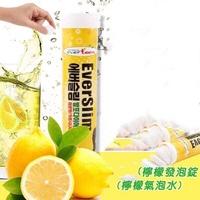 (現貨)韓國 檸檬發泡錠 18錠