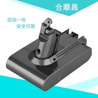 Alternative dyson dc58 dc59 dc62 V6 dyson vacuum cleaner battery sweeping machine accessories chargi