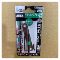 (B.C五金工具)日本 ANEX ANH-365 M6~8 螺絲崩牙 螺絲滑牙 退牙器 倒牙絲攻