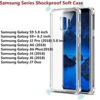 "Transparent Anti-knock Clear Shockproof Soft TPU Case For Samsung Galaxy A9 (2018)/Galaxy A9 Star Pro/Galaxy A9s 6.3"""