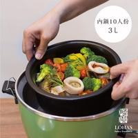 【陸寶陶鍋】健康內鍋3.0L 適用大同電鍋10人份(遠紅外線陶鍋)