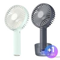 Onan Korea Lumena FAN PRO 2nd generation portable fan