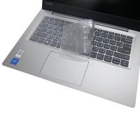 【Ezstick】Lenovo IdeaPad S130 14 IGM 奈米銀抗菌TPU 鍵盤保護膜(鍵盤膜)